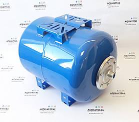 Гидроаккумулятор UWS 50 горизонтальный, 50 литров