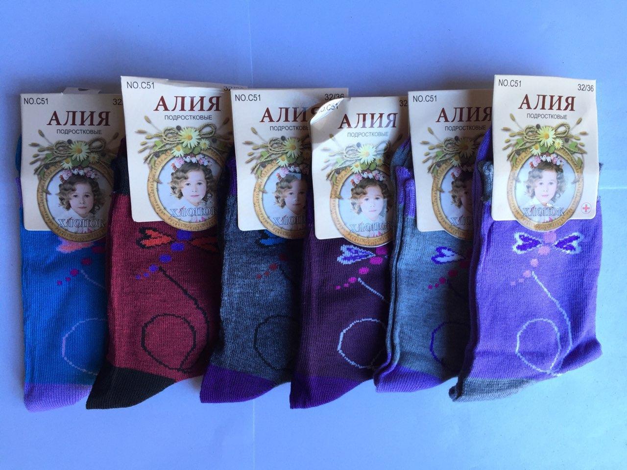 Детские носки Алия medical хлопок Р.р 32-36