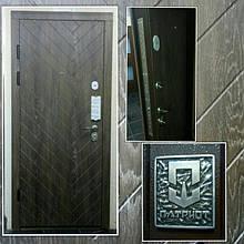 Двери входные ПАТРИОТ