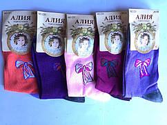 Детские носки Алия medical хлопок Р.р 26-30