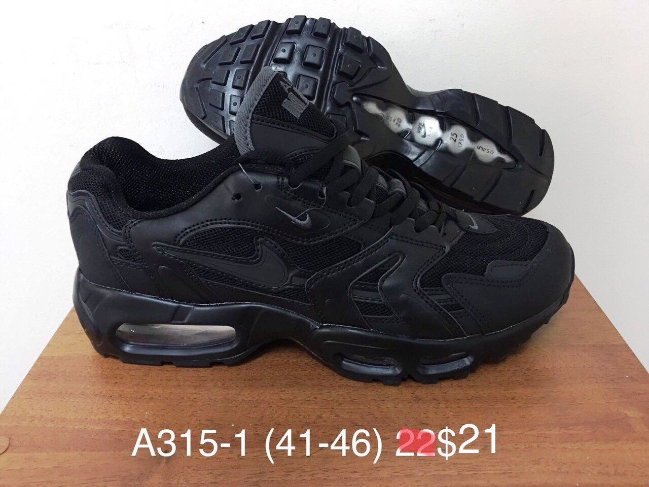 c9f429e7 Мужские кроссовки Nike оптом Мужские кроссовки Nike Мужские ...
