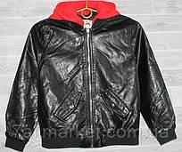 """Куртка подростковая деми из экокожи унисекс р-ры 100-150 см """"LIKARULLA"""" купить недорого от прямого поставщика"""