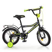 Детский велосипед Profi Top Grade Y14108, 14 дюймов, с дополнительными колесами, серый