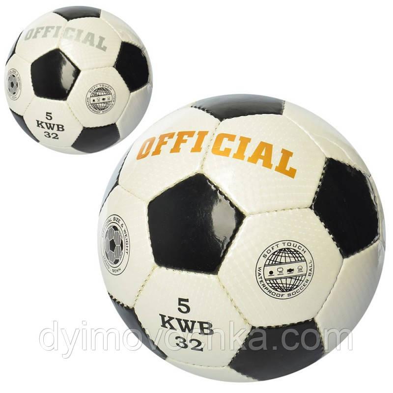 fc27177fddaea3 Мяч футбольный OFFICIAL 2500-205 размер 5, ПУ1,4мм, ручн,работа, 420-430г,2  цвета, цена 242 грн., купить в Харькове — Prom.ua (ID#934558764)