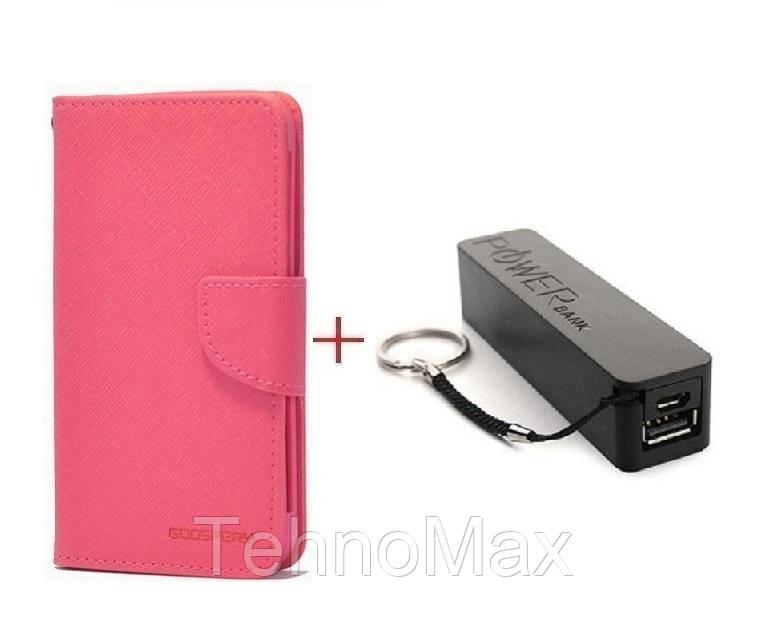 Чехол книжка Goospery для  HTC One X10 + Внешний аккумулятор (Powerbank) 2600 mAh (в комплекте). Подарок!!!