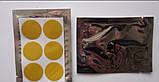 Наклейки от Комаров с натуральными эфирными маслами 6шт, фото 3
