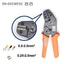 Клещи универсальные для обжима наконечников SN-02WF2C (0,5-2,5mm2)