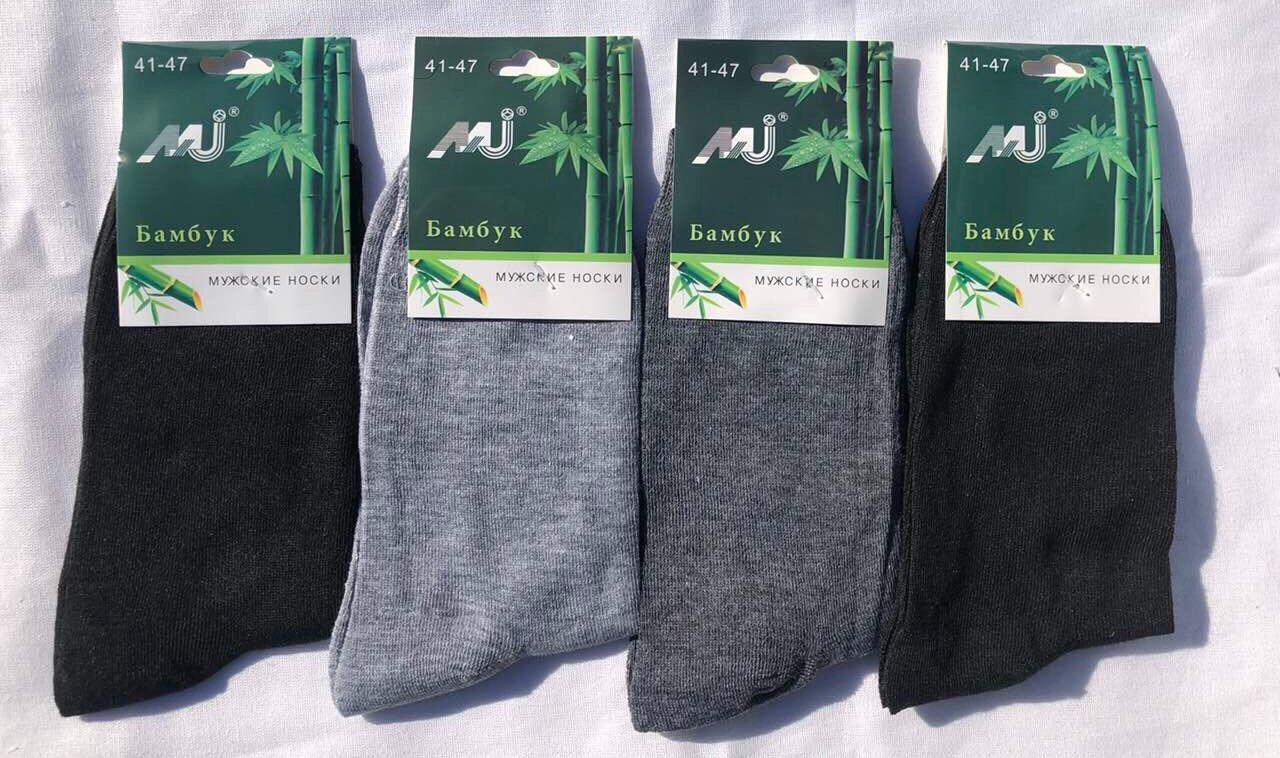 Мужские носки Каердан бамбук Р.р 41-47