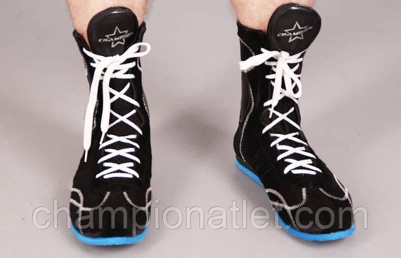 Боксерки обувь