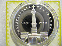 500 років Магдебурзьке Право Києва 1999 Люкс Серебро, фото 1