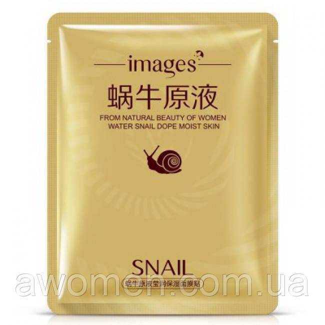 Омолаживающая тканевая маска для лица Images Snail Natural  30 g