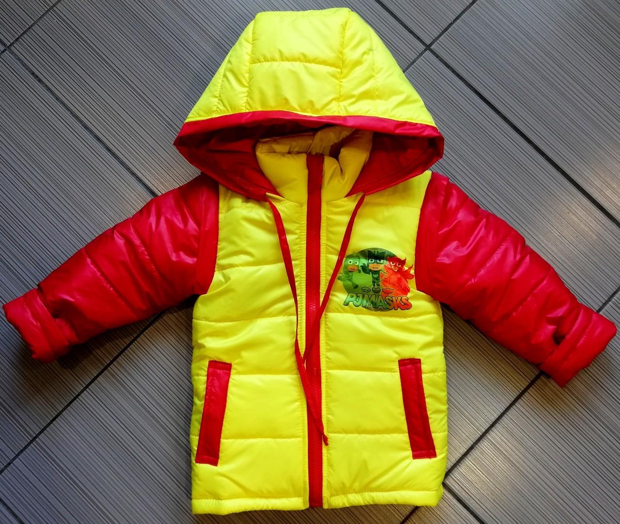 Демисезонная детская куртка ГЕРОИ В МАСКАХ с отстегными рукавами