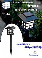 Светильник садово-парковый на солнечной батарее Lemanso CAB 121 (домик) LED белый, фото 1