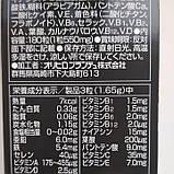 Экстракт устриц, мидий, куркумы и чеснока. Восстановления мужской силы и жизненной энергии. ORIHIRO, Япония, фото 3