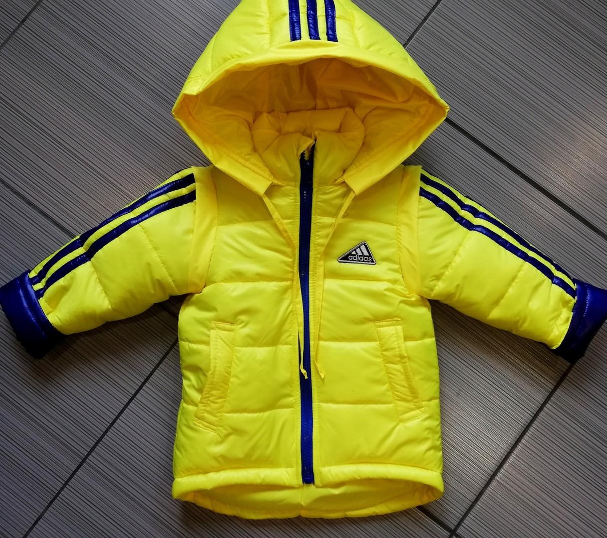 Демисезонная детская куртка Адидас с отстегными рукавами