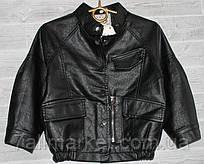 """Куртка подростковая короткая, экокожа на девочку 100-140 см """"LIKARULLA"""" купить недорого от прямого поставщика"""