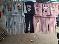 Спортивный костюм для девочки 6-10 лет опт, фото 1