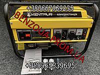 Генератор бензиновый Кентавр КБГ-258, Бензогенератор, электростанция