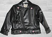 """Куртка """"косуха"""" подростковая, кожзам, на девочку 100-140 см """"LIKARULLA"""" купить недорого от прямого поставщика"""