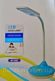 Лампа настільна Led Desk Lamp MT-868
