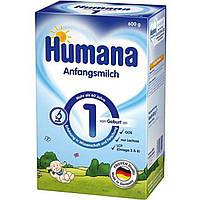 Молочная смесь Humana 1 (600 г.)