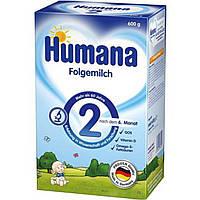 Молочная смесь Humana 2 (600 г.)