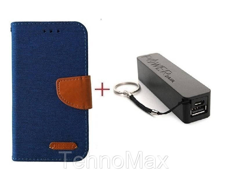 Чехол книжка Goospery для Philips X586 + Внешний аккумулятор (Powerbank) 2600 mAh (в комплекте). Подарок!!!