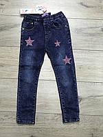 Стрейчевые джинсы для девочек. 2 года