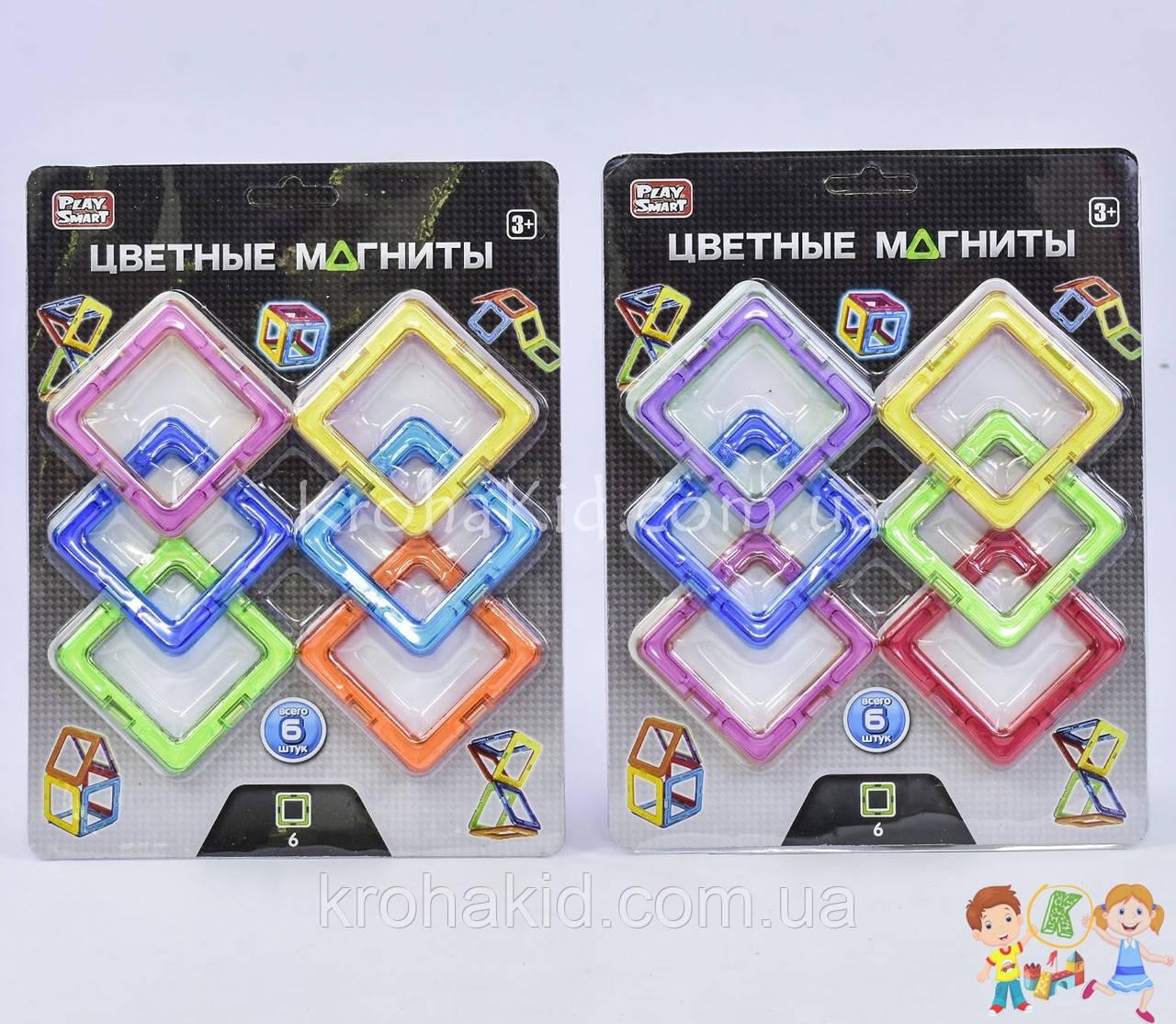 """Конструктор магнитный 2431 Play Smart """"Цветные магниты"""", 4 модели (6 деталей) на листе"""