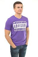 Модная мужская футболка в расцветках оптом и в розницу