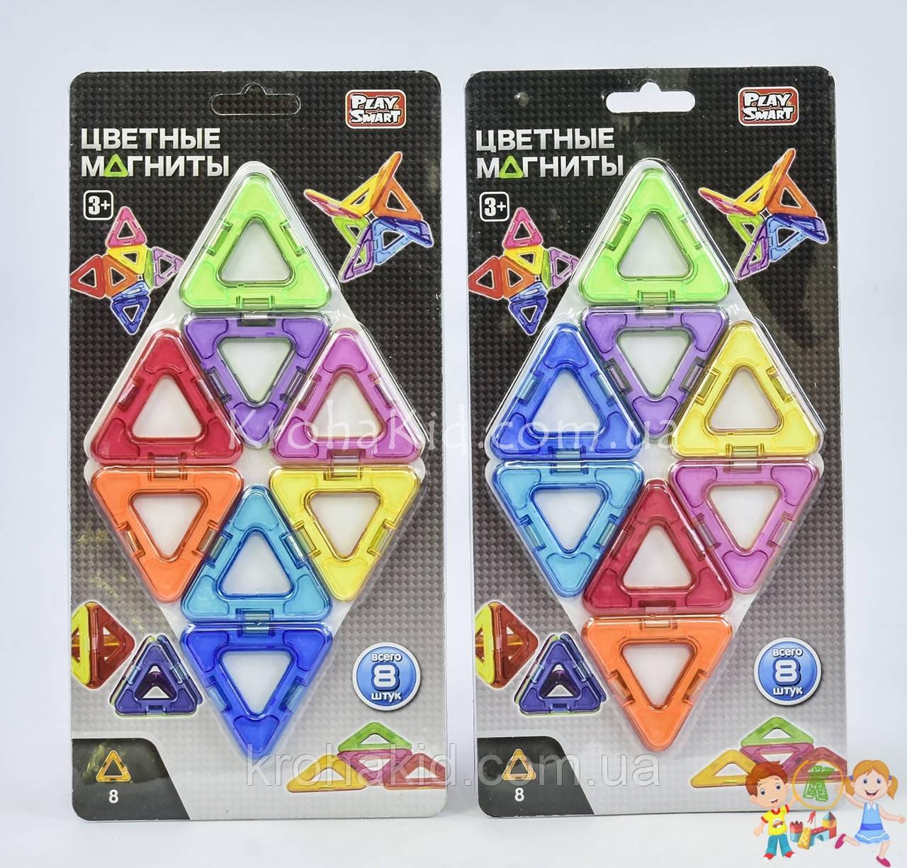 """Конструктор магнитный 2432 Play Smart """"Цветные магниты"""", 4 модели (8 деталей) на листе"""