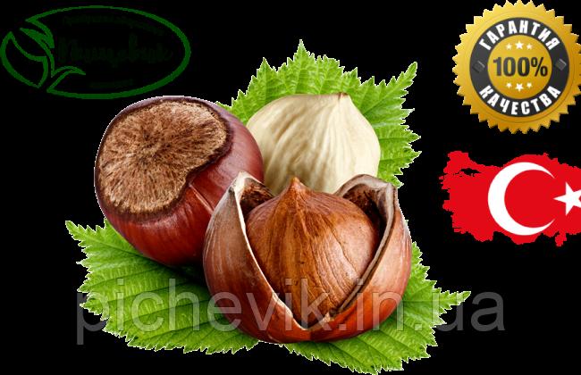 Фундук сырой в скорлупе (Турция) Вес: 150 гр