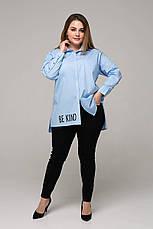 Голубая стильная рубашка для полных женщин Зара, фото 2