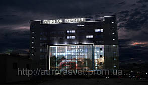 Светодиодное украшение зданий Проект Дом Торговли