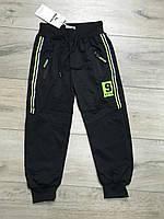 Спортивные штаны для мальчиков. 4 года.