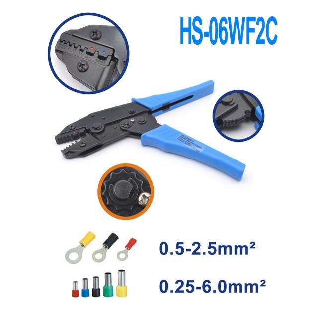Клещи универсальные для обжима наконечников HS-06WF2C (0,5-2,5mm2)