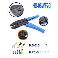 Кліщі для обтиску наконечників HS-06WF2C (0,5-2,5mm2)