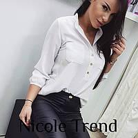 Блузка-рубашка рукав на резинке