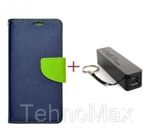 Чехол книжка Goospery для Asus ZenFone Max + Внешний аккумулятор (Powerbank) 2600 mAh (в комплекте). Подарок!!!