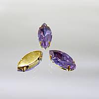 Cтразы в золотых цапах.Лодочка 7х15мм.Цвет Lt Purple