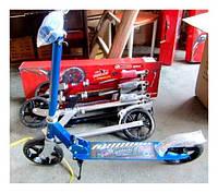 Самокат алюминиевый детский 0074 четыре цвета, колеса 200мм 3,02 кг