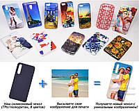 Печать на чехле для Huawei Honor Magic 2 (Cиликон/TPU)