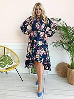 Платье женское с цветочным принтом , фото 1