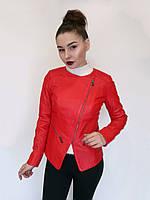 Куртка кожаная Oscar Fur 513 Красный, фото 1