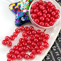 (20 грамм) Жемчуг бусины шар, Ø 6мм (прим. 170-180 шт) Цвет - Красный