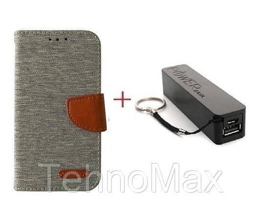 Чехол книжка Goospery для Huawei GR3 + Внешний аккумулятор (Powerbank) 2600 mAh (в комплекте). Подарок!!!, фото 2