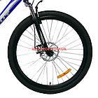 Горный велосипед Azimut Voltage 26 D+ сине-черный, фото 4