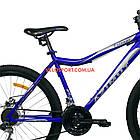Горный велосипед Azimut Voltage 26 D+ сине-черный, фото 5