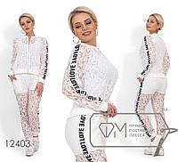 2d99e98b Гипюровый прозрачный костюм: бомбер и брюки с подкладом шорты, внизу с  манжетами, размеры