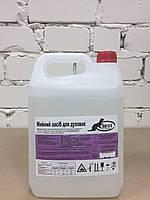 Средство для мытья духовок Бест А (BestClean), 5л/кан
